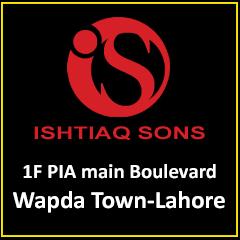 Ishtaiq Sons